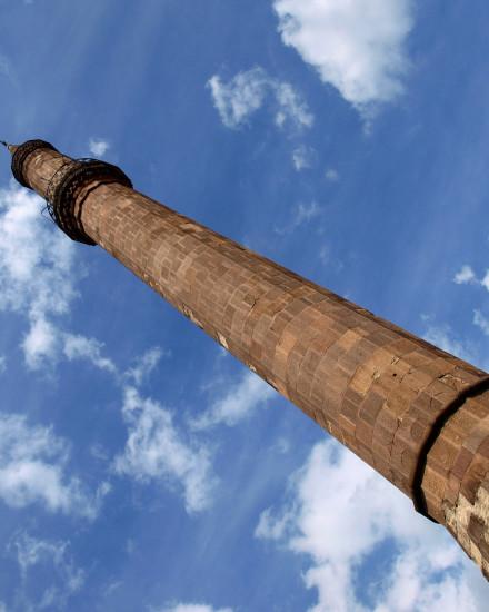 Eger látnivalók: Minaret